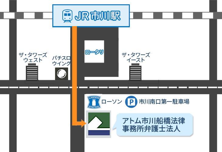 JR市川駅南口徒歩1分。ローソンの隣、墨田地所さんの2階