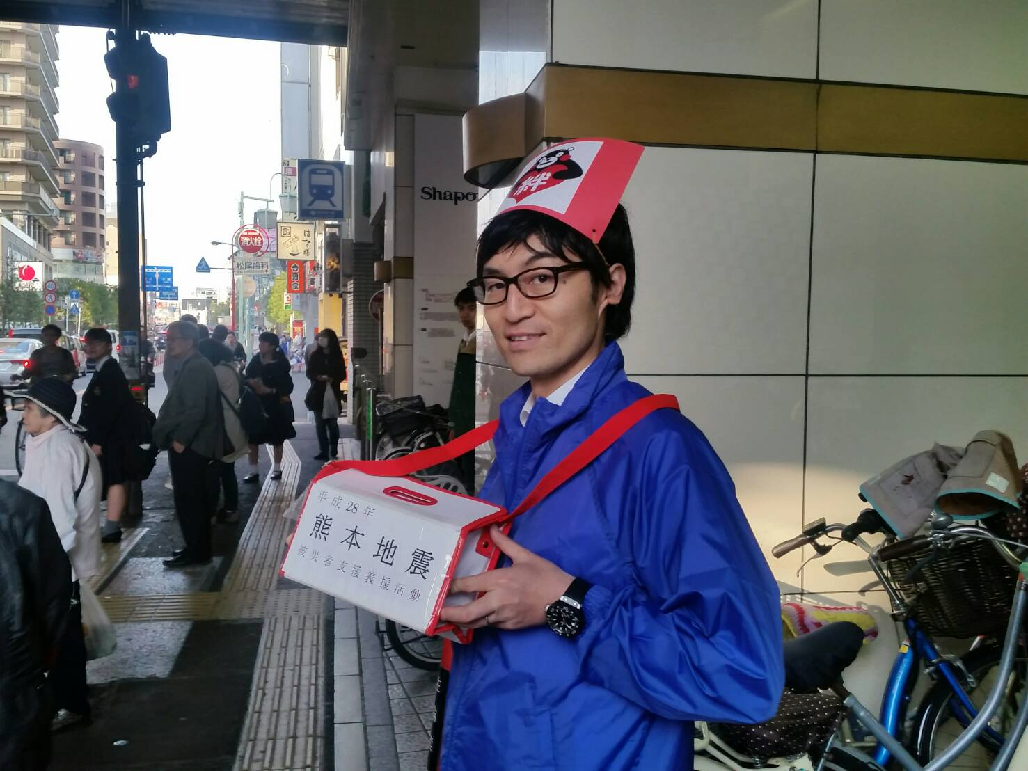 本八幡駅前で熊本地震の義援金活動