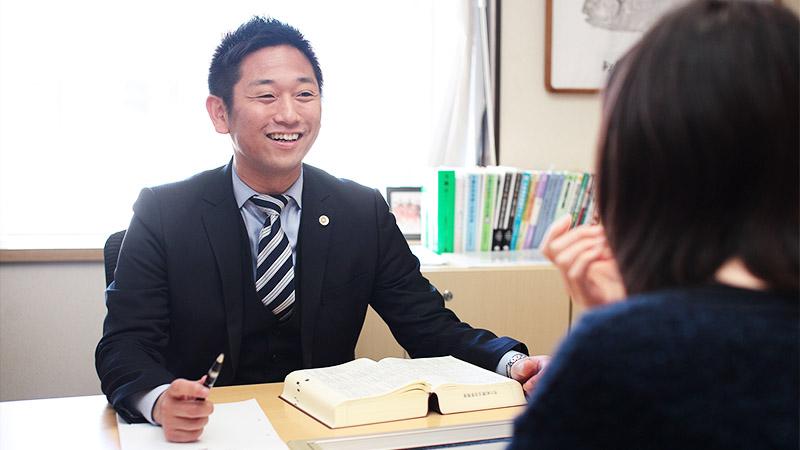 アトム市川船橋法律事務所弁護士法人の無料法律相談 岡本 大地