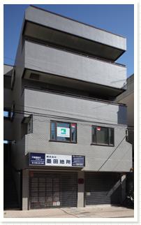 市川船橋法律事務所