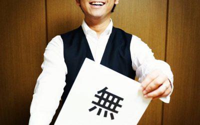 【岡本弁護士が無罪判決を獲得しました!!】