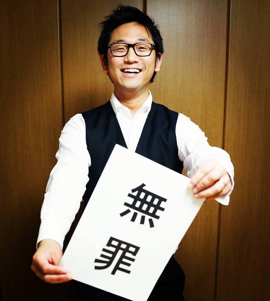 無罪判決を獲得した岡本大地弁護士