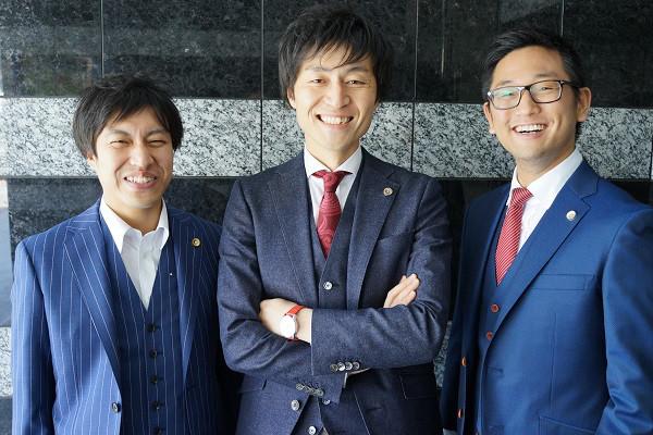 【弁護士法人化】『アトム市川船橋法律事務所弁護士法人弁護士法人』としてスタート!!