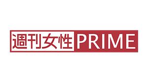 media_logos-jprime