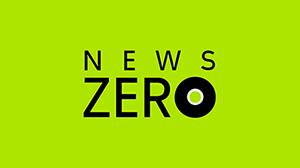 media_logos-newszero