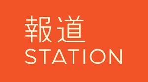 media_logos.-hodostation