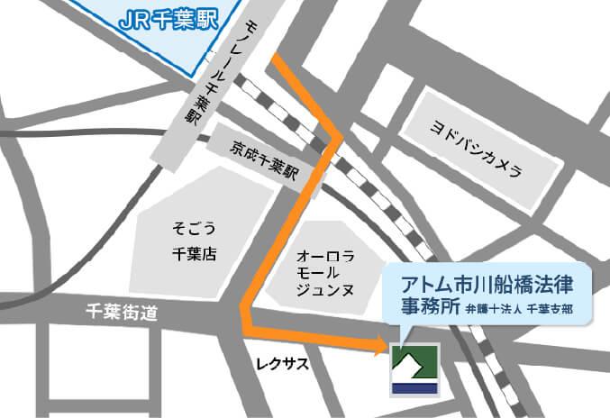 千葉支部 MAP