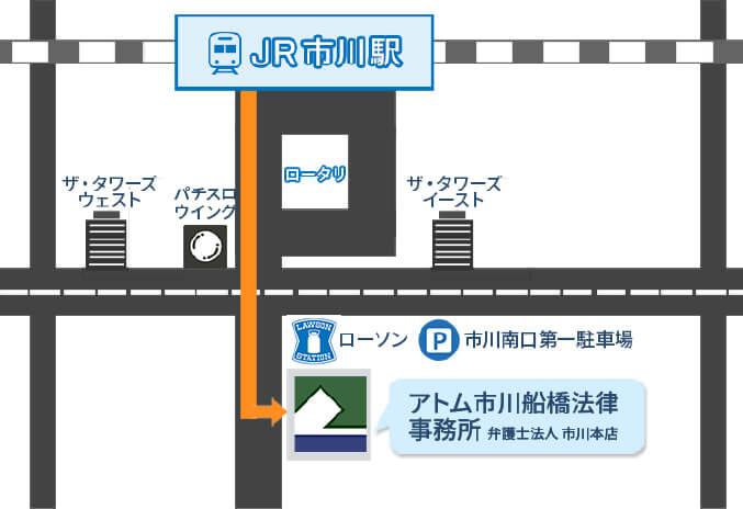 市川本部 MAP
