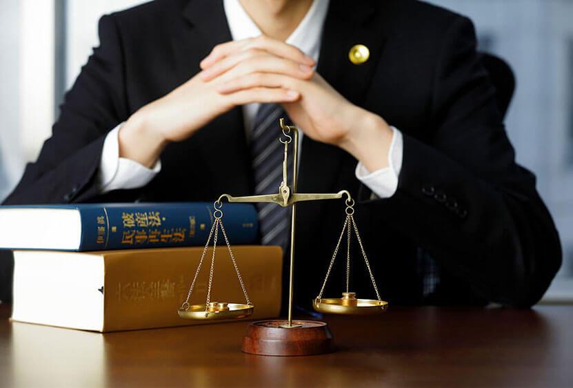 弁護サービス