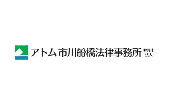 【文春オンライン】有名アイドル高級交際クラブでパパ活についてコメントしました。